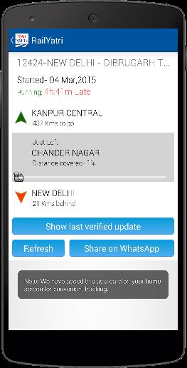GPS Locator Tracking Info