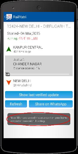 GPS Locator Profile Info