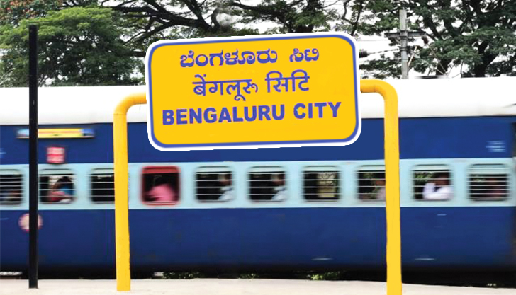 Bangalore City Junction