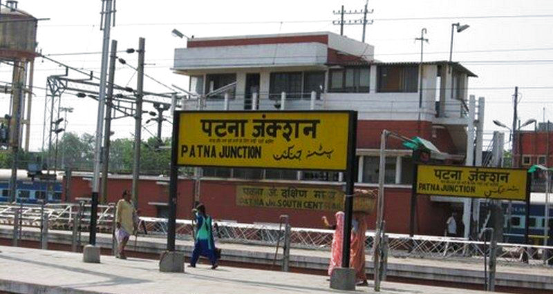 Patna Junction Railway Station