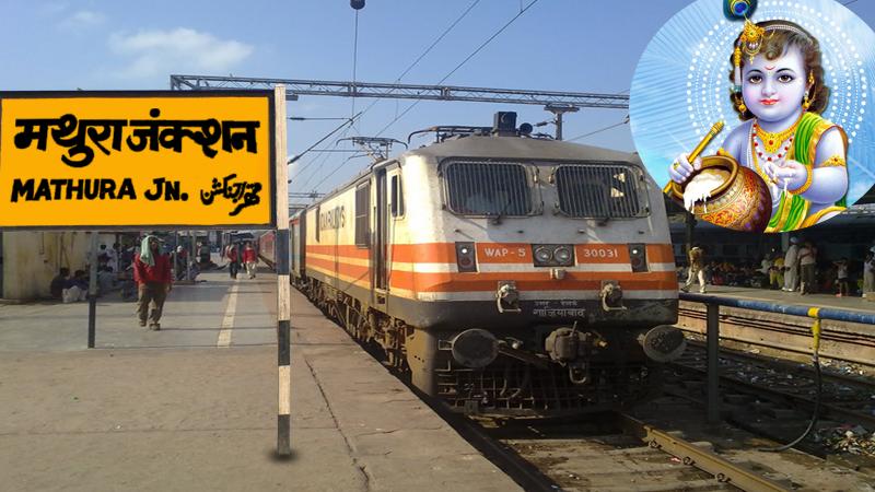 Janmashtami special trains