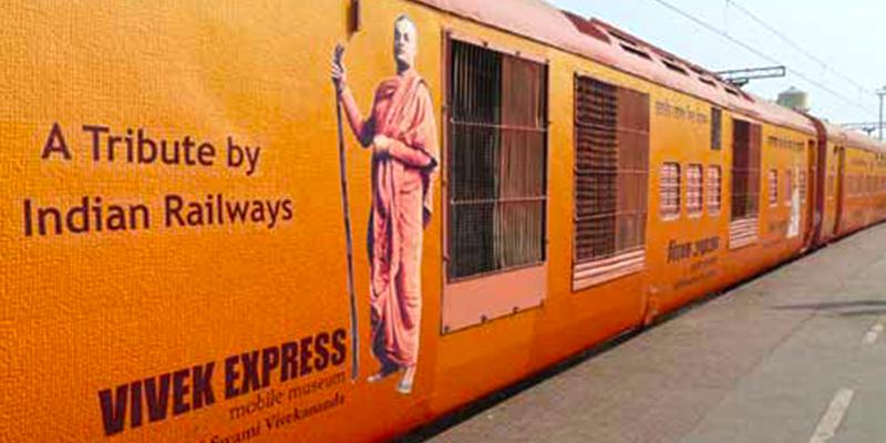 Swami Vivekananda Birthday
