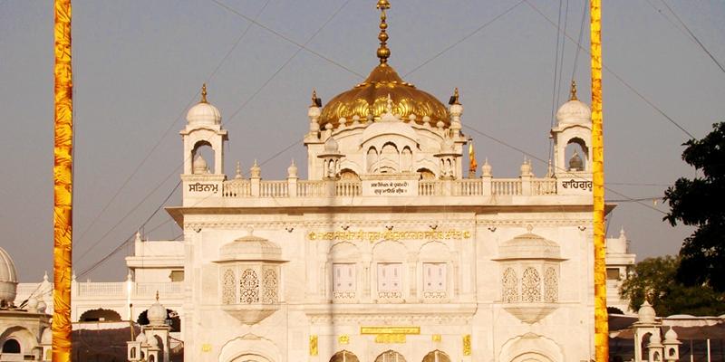 Nanded Sahib Gurudwara