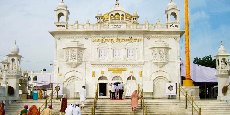 Sri Patna Sahib