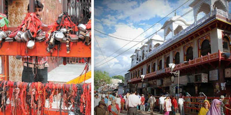 Balaji Mandir