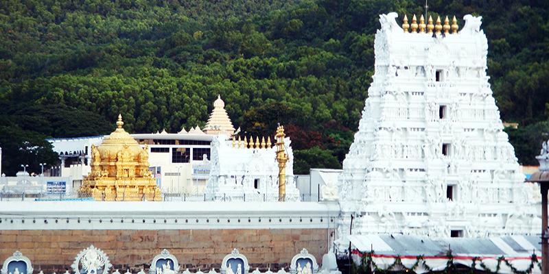 Tirupati Venkateswara Temple