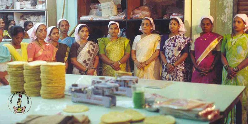 Shri Mahila Griha Udyog