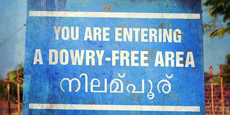 Dowry Free Zone