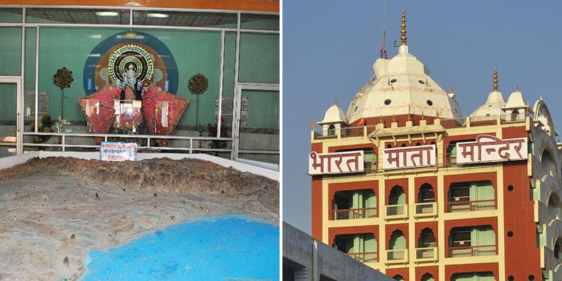 Bharat-Mata-Temple-in-Haridwar