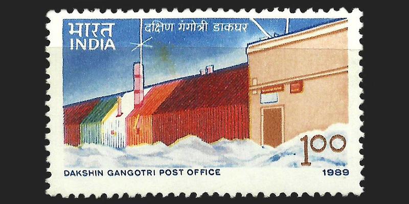 Dakshin Gangotri PO