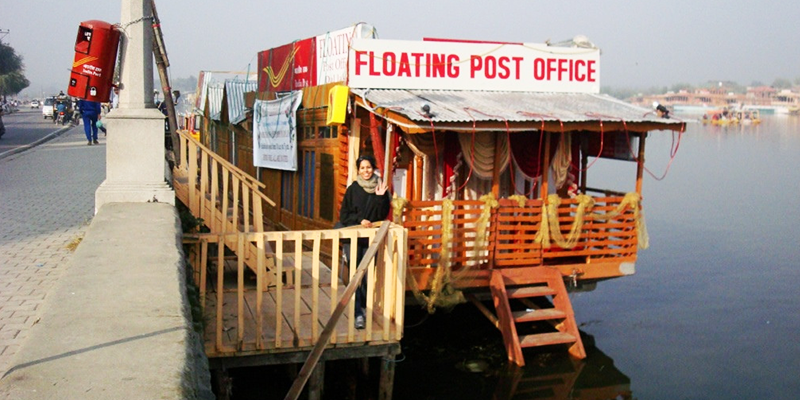 Floating Post Office - Dal Lake, Srinagar