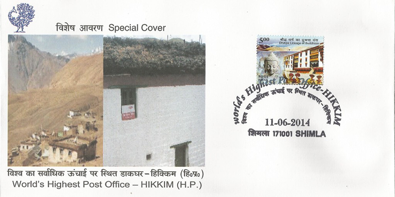 Hikkim Post Office