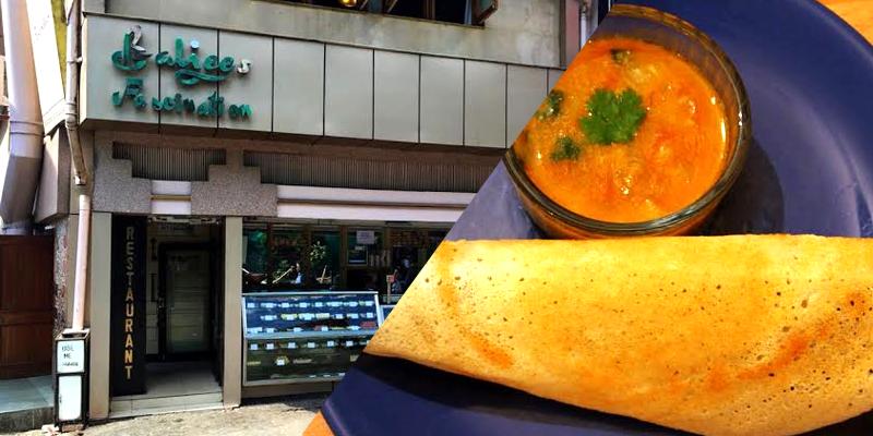 Baljees Restaurant