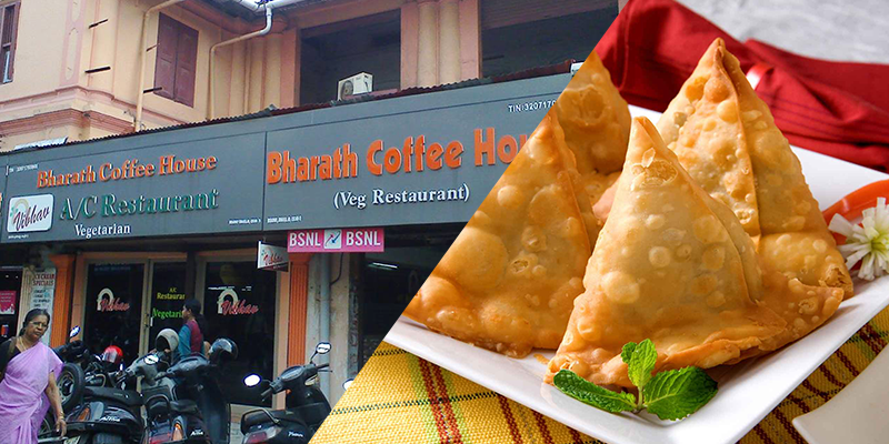 Bharath Coffee House