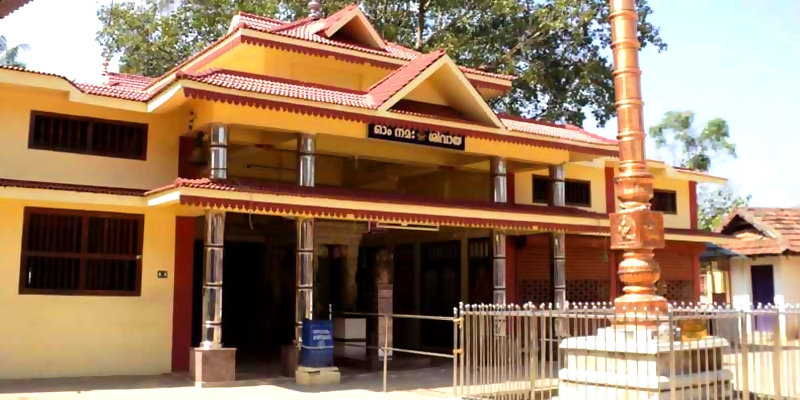 Temple in Kalpathy