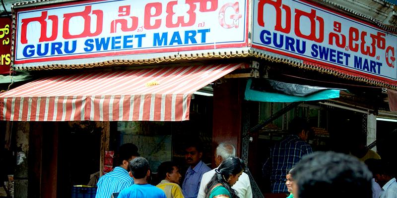 Guru Sweet Mart