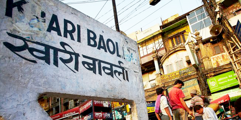 Khari Baoli
