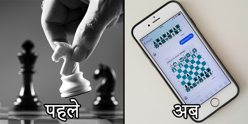 playing chess on train
