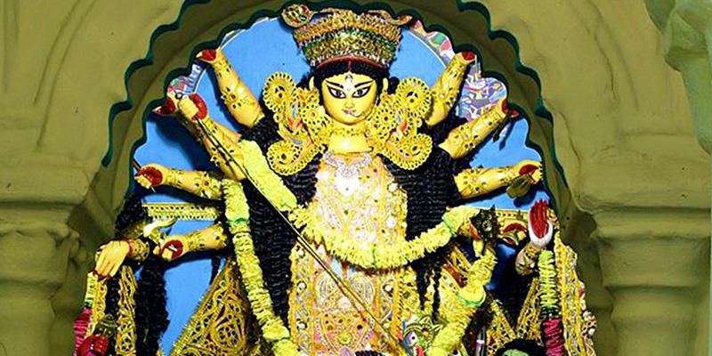 Andul Raj Bari