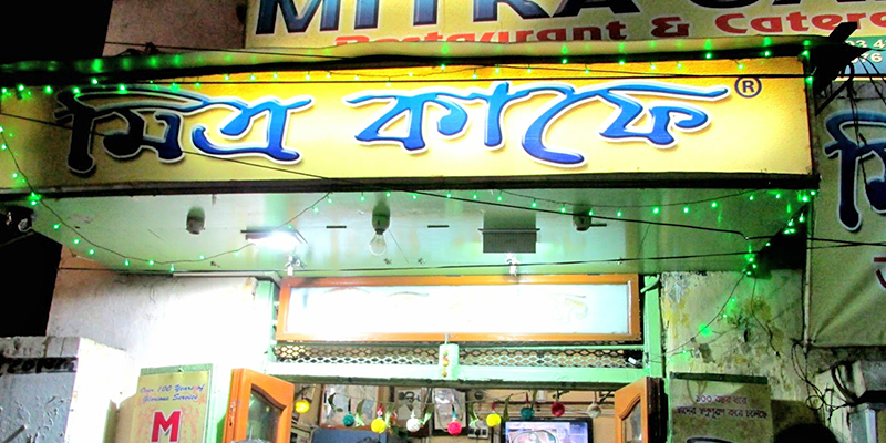 blog-post-for_-heritage-eateries-in-kolkata_3