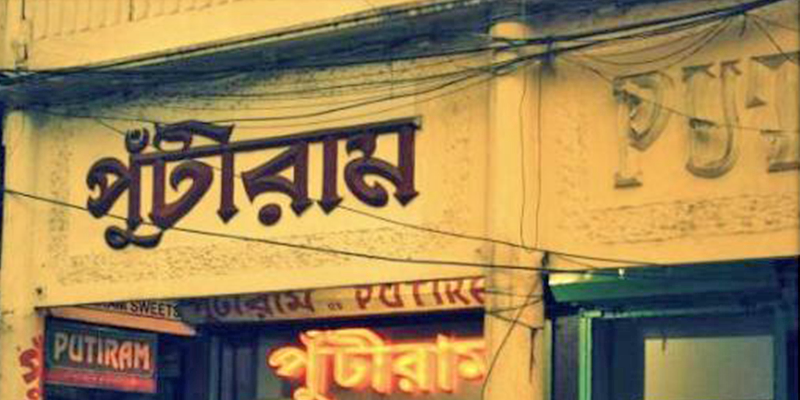 blog-post-for_-heritage-eateries-in-kolkata_5