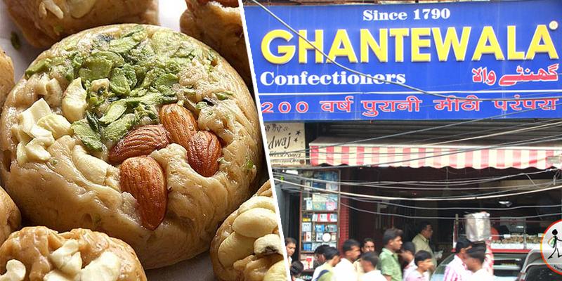 ghantewala-1