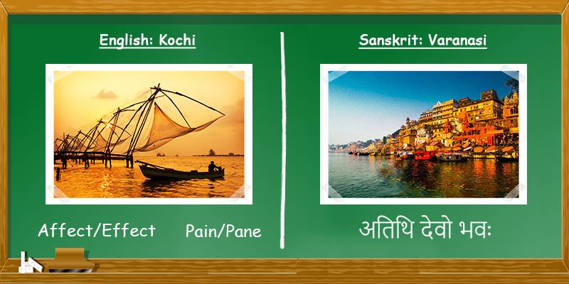 Study English in Kochin and Sanskrit in Varanasi