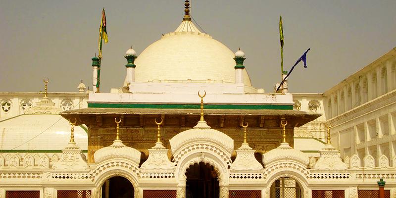 Bu Ali Shah Qalandar Dargah