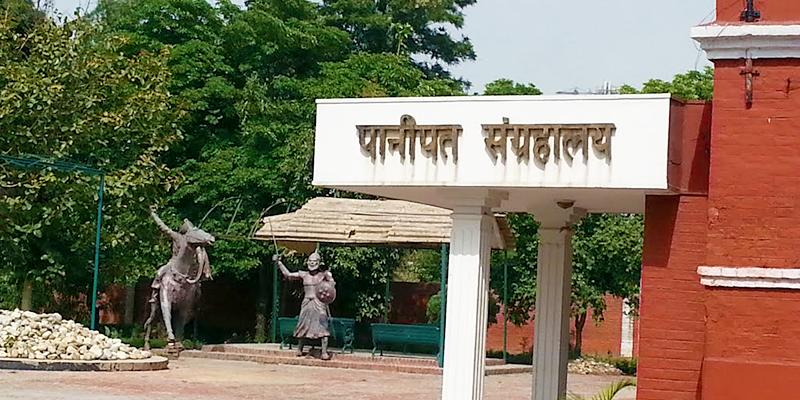Panipat Museum