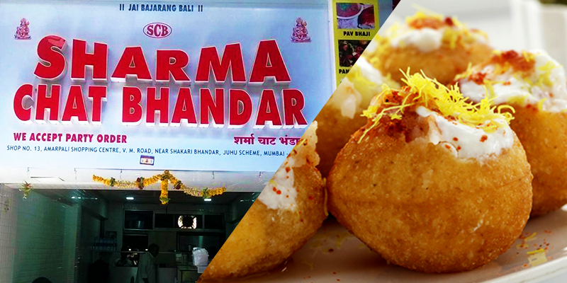Sharma Chaat Bhandar