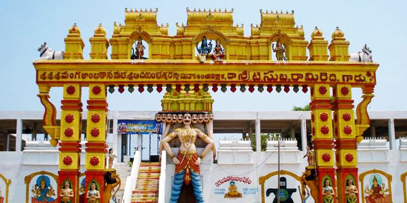 Kakinad Temple
