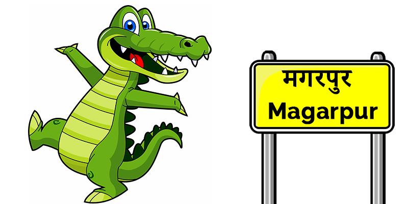 Magarpur