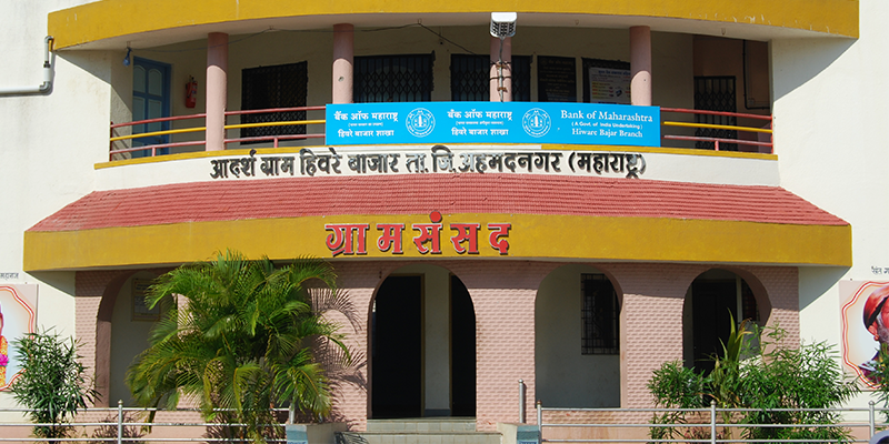 Hiweri Bazar Ahmadnagar