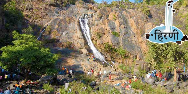 hirni waterfall jharkhand ranchi