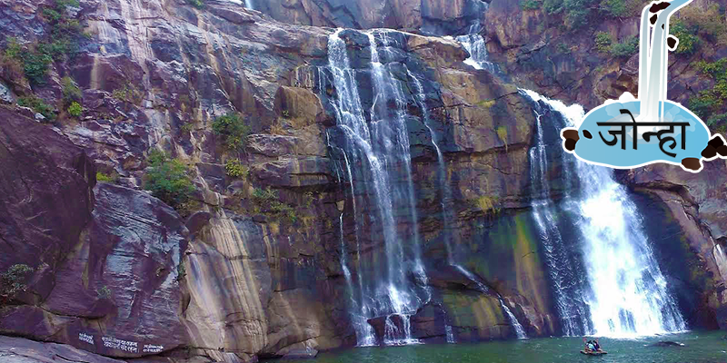 jonha waterfall jharkhand ranchi