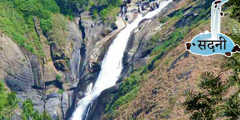 sadni waterfall ranchi jharkhand