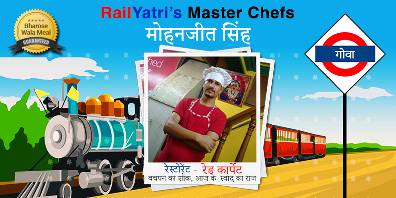 RailYatri's Masterchef Campaign - Red Carpet
