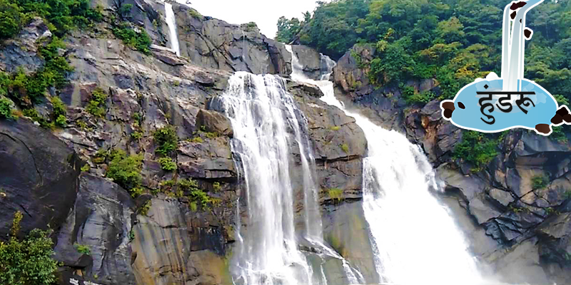 hundru waterfall in jharkhand ranchi