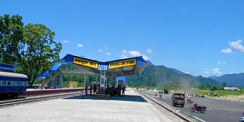 Bhalukpong railway station