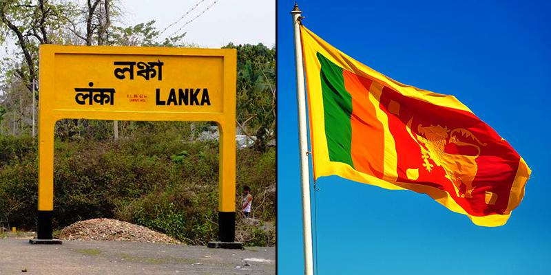 Lanka in India