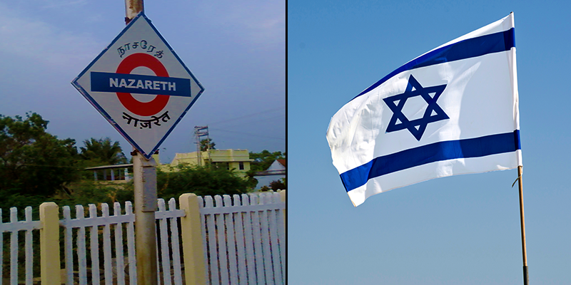Nazareth in India