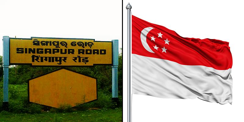 Singapur Road in India