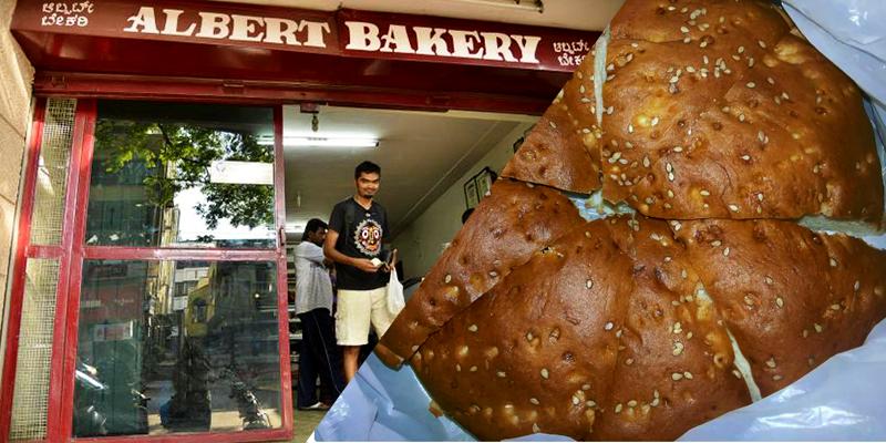 Albert Bakery, Bengaluru