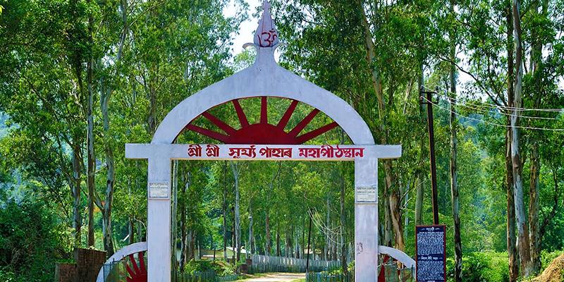 Ketakeshwar Dewal - Tezpur