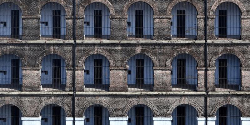 Hazaribagh Centrail Jail