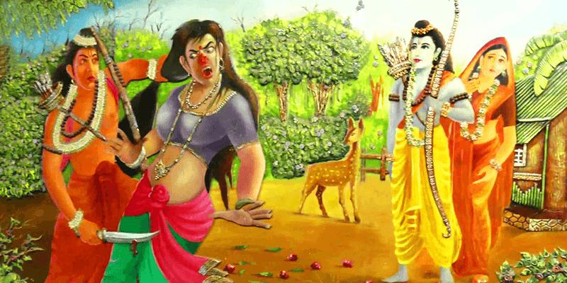 Panchwati