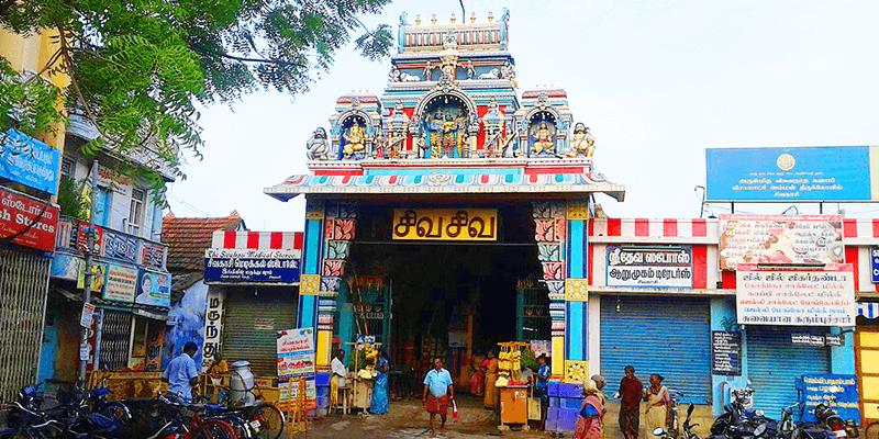 Kasi Viswanatha Temple sivakasi