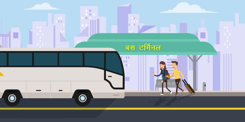 Facilities during bus travel