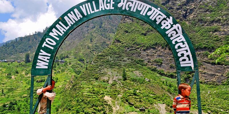 Malana tourist place
