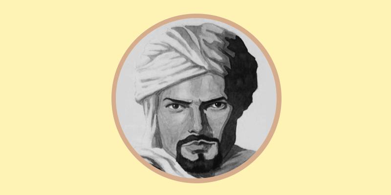 Ibn battuta ancient traveller